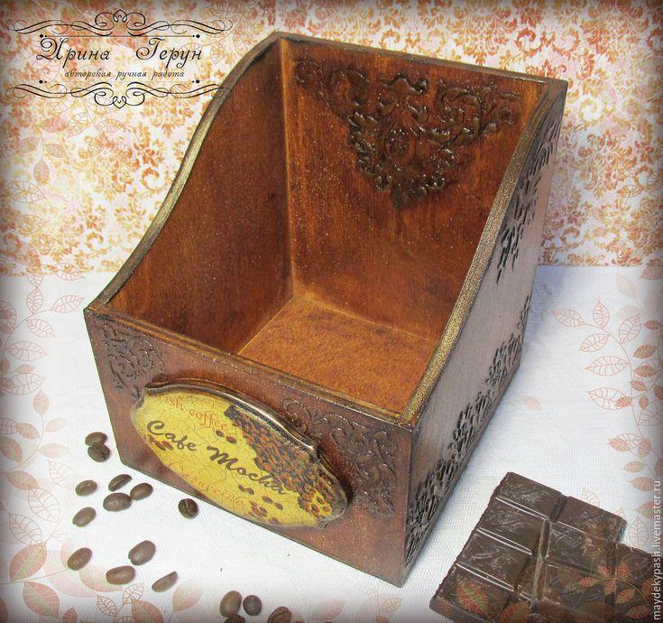"Купить Короб для кухни  ""Coffee chocolate"" - коричневый, короб для хранения, коробочка, короб для кухни, кофе"