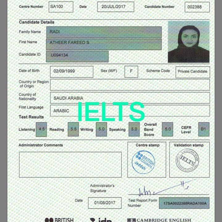 We are here to help you obtain your IELTS certificate