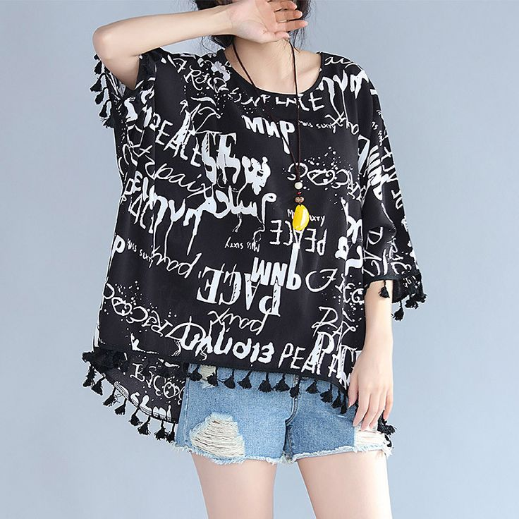 We scoured the globe for unique products in black and white...  Now available on our store: Large Size Summer... Check it out here! http://shadesofzebra.com/products/large-size-summer-women-t-shirt-letter-print-chiffon-tassel-short-sleeve-black-t-shirt-female-loose-fashion-batwing-sleeve-tops?utm_campaign=social_autopilot&utm_source=pin&utm_medium=pin