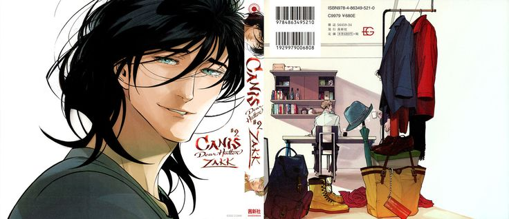 Canis Vol.3 Ch.14 page 1 at www.Mangago.me