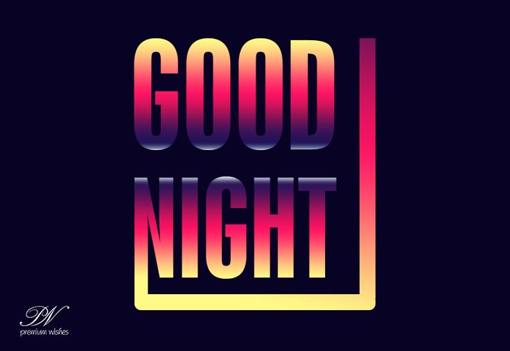 Good Night Friends #greetingcards #ecards #goodnight #quotes #inspirationalquotes