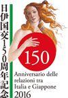 「メディチ家の至宝 ルネサンスのジュエリーと名画」は東京都庭園美術館で2016年4月22日(金)から7月5日(火)まで開催されます。メディチ家に伝わる珠玉のコレクション、日本国内初公開