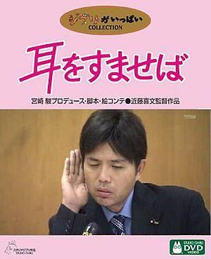 【日本の敵】日本人の税金なら1円でも多く盗み取らなきゃ!帰化人か『背乗り』か?で日本国籍を手に入れた なりすまし敵性外国人のアイゴー野々村さん。国民の血税を平気で盗み取るような議員は帰化人か『背乗り』を疑った方が良い。コッソリ日本侵略を進める「なりすまし敵性外国人」「なりすまし侵略者」かどうか「遺伝子検査」を!