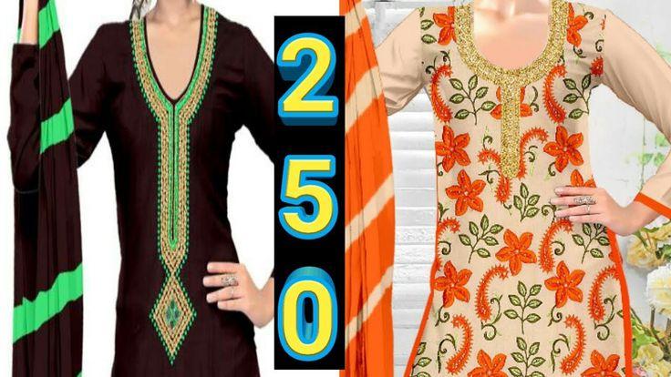Latest ladies suit design 2017 | ladies suit wholesale market | surat wholesale market - https://www.fashionhowtip.com/post/latest-ladies-suit-design-2017-ladies-suit-wholesale-market-surat-wholesale-market/