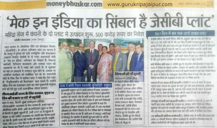 Mahindra World City SEZ  JCB INDIA Ajmer Road Jaipur  www.gurukripajaipur.com
