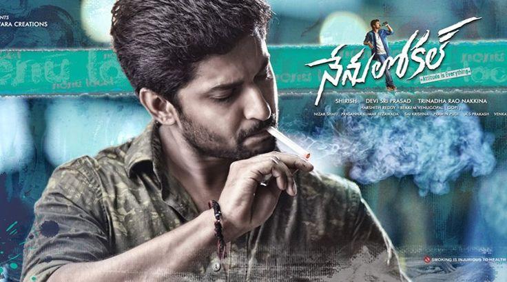 Nenu Local (2017) Telugu Full Movie Download DVD SCR 720p Online - https://djdunia24.com/nenu-local-telugu-full-movie/
