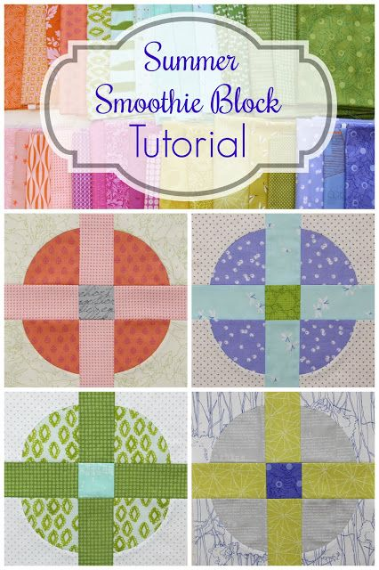 Campbell Soup Diary: FREE Summer Smoothie Block Tutorial