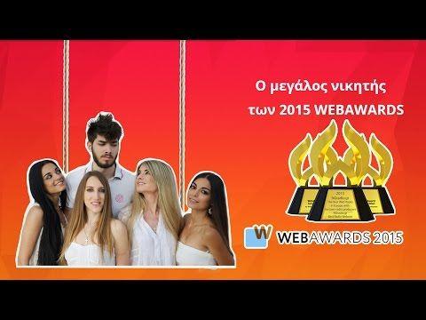 Οι Παγκόσμιοι πρωταθλητές στο Web Radio παίρνουν τη βαλίτσα τους και εκπέμπουν από παντού - http://ipop.gr/themata/eimai/pagkosmii-protathlites-sto-web-radio-pernoun-ti-valitsa-tous-ke-ekpeboun-apo-pantou/