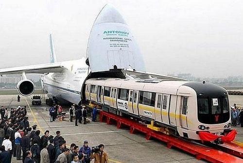 Metro rail car [...] for the Guangzhou Metro Corporation in China.