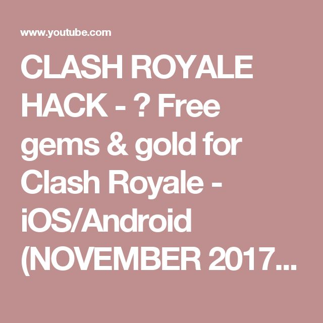 CLASH ROYALE HACK - 😈 Free gems & gold for Clash Royale - iOS/Android (NOVEMBER 2017) - YouTube