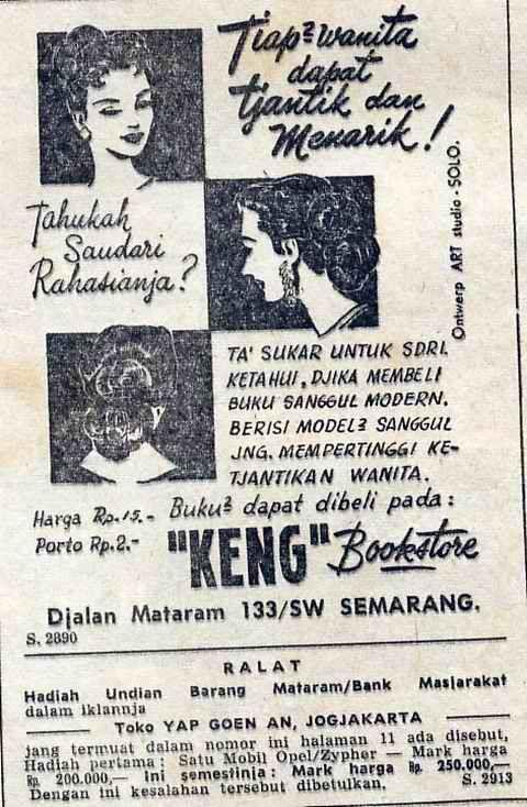 Keng Bookstore (Semarang)