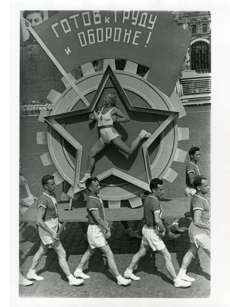 Patriot games: the innovation and drama of Soviet sports