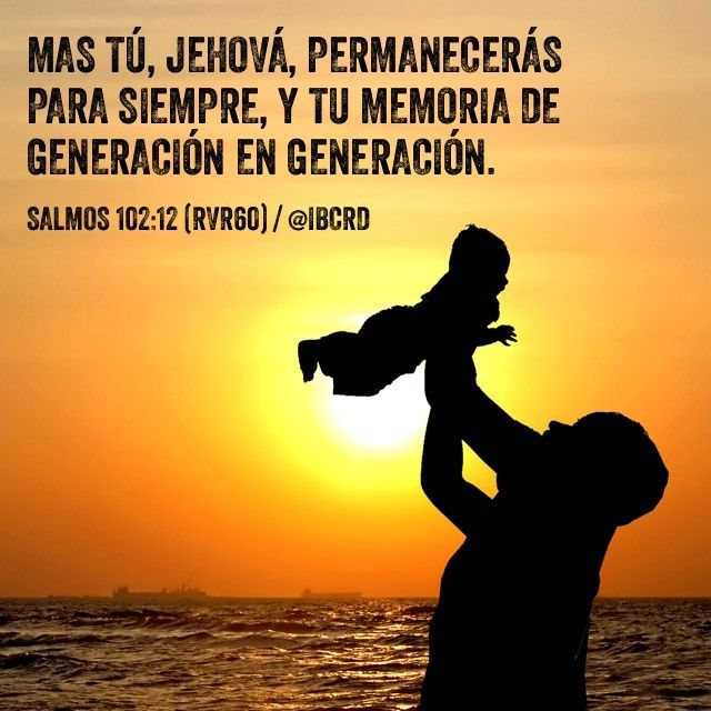 El Salmo 102 nos enseña a cultivar una actitud más positiva. El salmista logró esto centrándose en su relación con Jehová (Salmos 102:12, 27). Lo consolaba saber que Él siempre estaría ahí para ayudar a su pueblo a enfrentarse a las adversidades. Si los sentimientos negativos no le dejan hacer todo lo que quisiera en el servicio a Jehová, dígaselo en oración. Pídale que lo escuche, no solo para obtener alivio, sino para que su santo nombre sea declarado (Salmos 102:20,21)