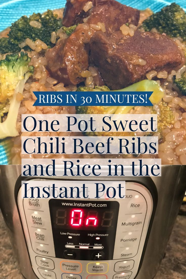 One pot sweet chili beef ribs in the instant pot. Frozen to cooked in 30 minutes. Healthy and delicious recipe for the family. One of my favorite Instant Pot recipes.
