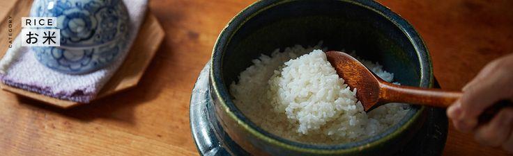 お米 通販