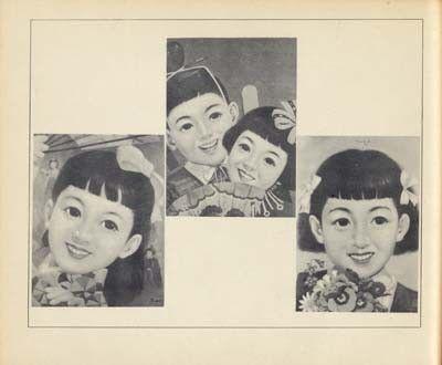 花房英樹:画(『出版美術家連盟1955年鑑』、昭和30年)