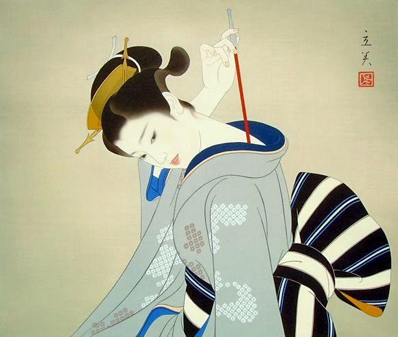 """Tatsumi Shimura (1907-1980), """"Saseru"""""""