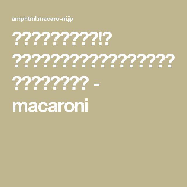 自分史上最高に旨い!? マルタイ「棒ラーメンカスタマイズ」を楽しむ人続出! - macaroni