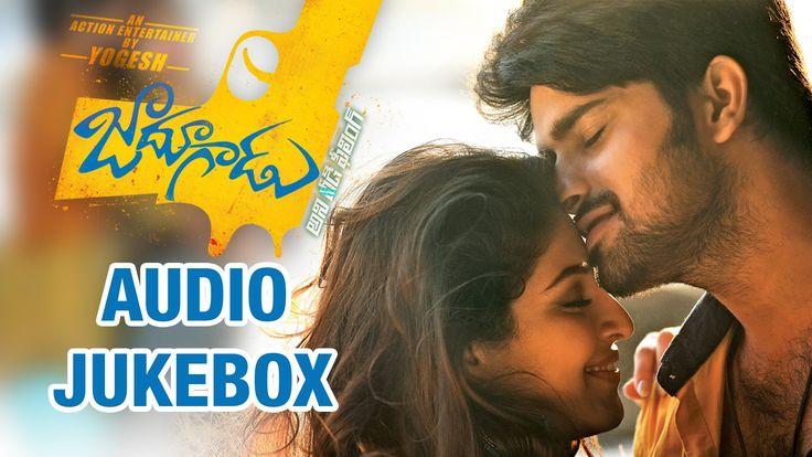 Jadoogadu / Jadugadu Telugu Movie Audio Jukebox, starring Naga Shourya & Sonarika Bhadoria in lead roles, Kota Srinivas Rao, Ajay, and Ravi Kale among others...