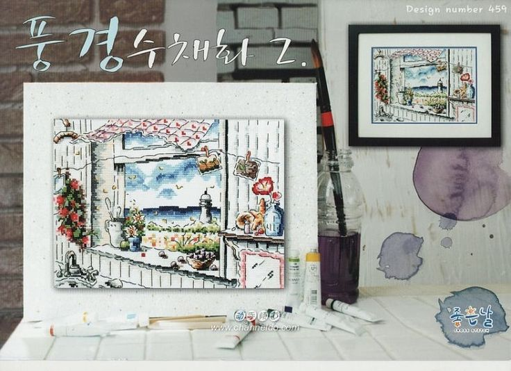 Gallery.ru / Вид из окна - Вид из окна - aksel008