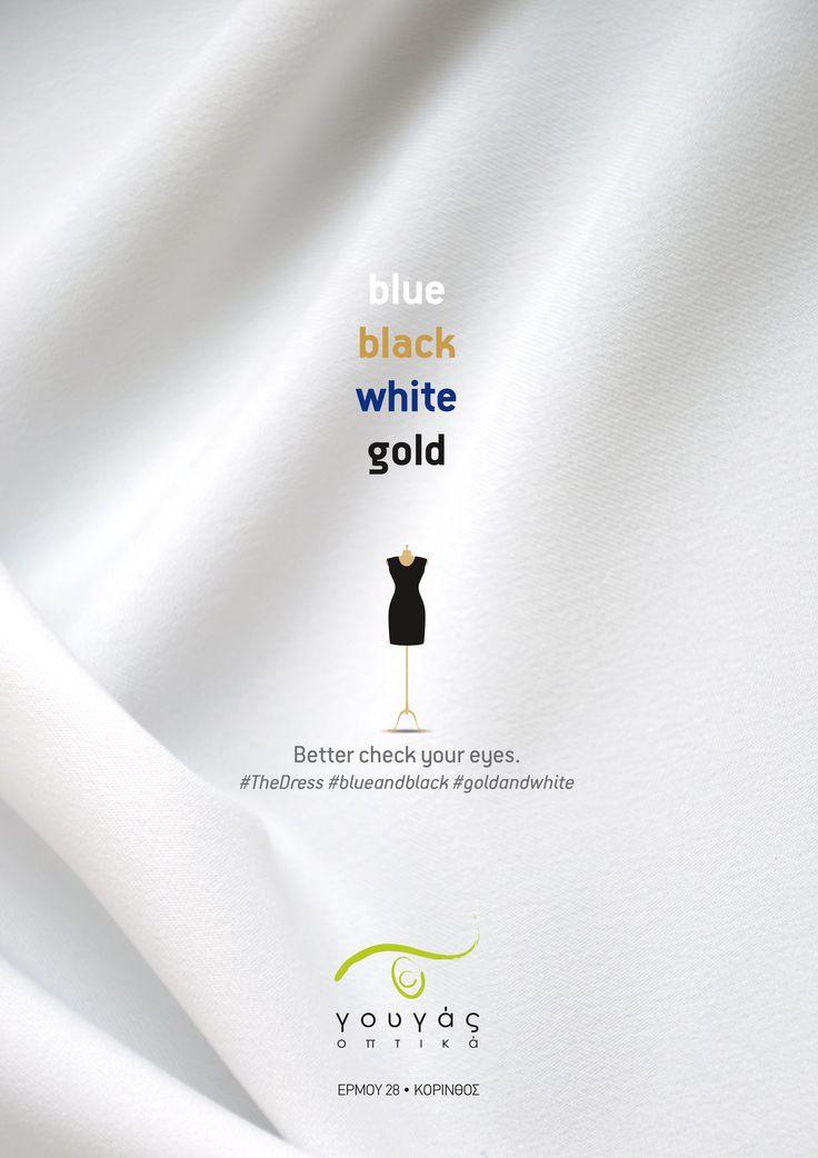 better check your eyes #TheDress #blueandblack #goldandwhite