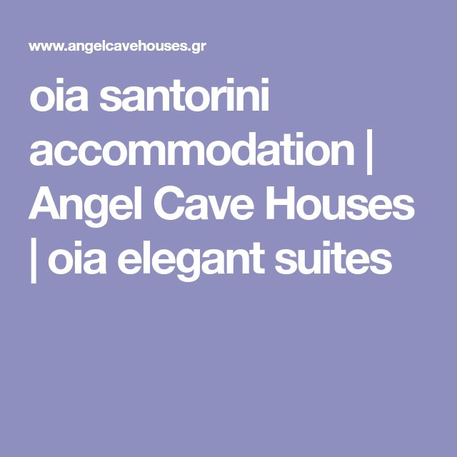 oia santorini accommodation | Angel Cave Houses | oia elegant suites
