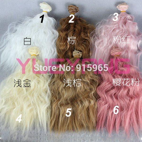 10 частей / серия 25 см * 100 см локон и прямой коричневый falxen белый зеленый синий фиолетовый розовый парик волос для 1/3 1/4 BJD своими руками