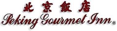 Best chinese food in the DC Metro area, hands down.  Also the site of our first date nearly 20 years ago....