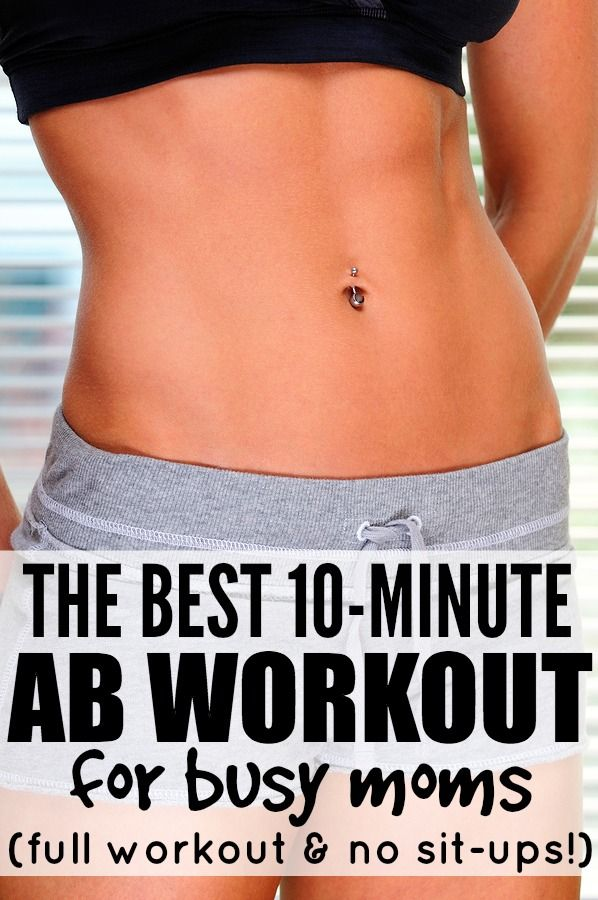 Want killer abs but can't find the time (or desire!) to do a million sit-ups every day? Me too! And that's why I love love love this ab workout for busy moms. It only takes 10 minutes to do, and there are NO SIT-UPS required. In fact, the entire workout is done standing up! Full workout included!