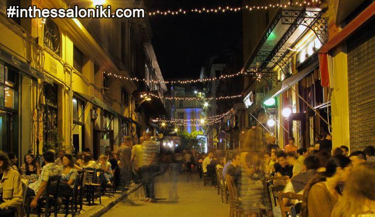 ● Valaoritou Area in Thessaloniki is one of the most vibrant, full of music parts of the city  ● Η Βαλαωρίτου είναι ίσως η πιο ζωντανή περιοχή σε ολόκληρη την Θεσσαλονίκη!  ● #Thessaloniki #Valaoritou #Θεσσαλονικη #Βαλαωρίτου