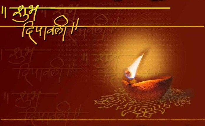 www.happydiwali2u.com #HappyDiwali2016Messages #HappyDiwaliMessages #HappyDiwaliSMS