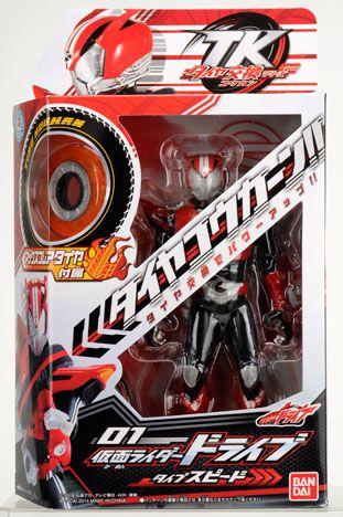 #transformer toy model kamen rider drive tk 01 type speed speed form