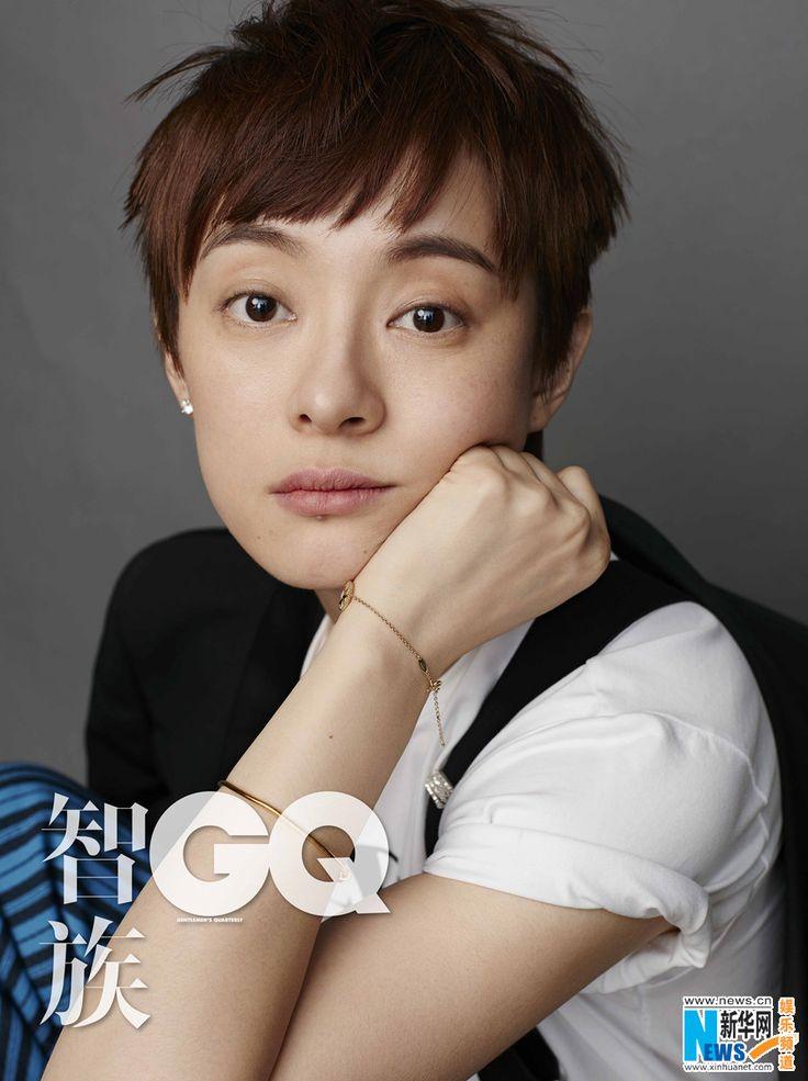 Sun Li graces fashion magazine   China Entertainment News