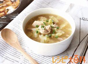 鶏もも肉 レシピ|鶏とキャベツの和風しょうがスープ|レシピ大百科