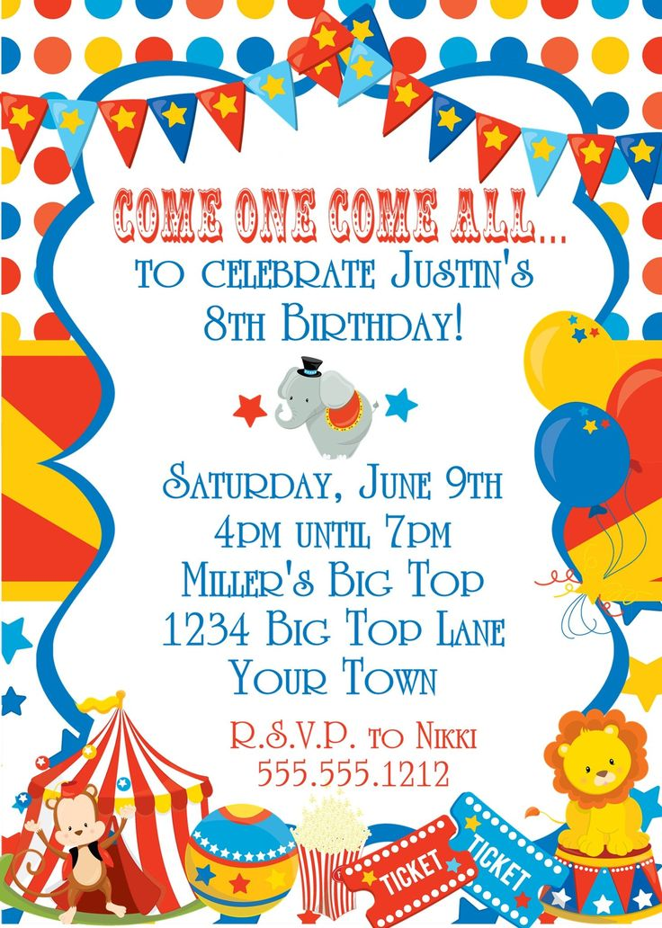 circus birthday party invitations in 2020