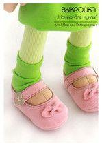Выкройка ноги для текстильной куклы