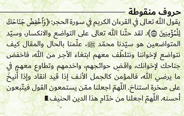 Pin Af Ibrahim Rashdan Pa Islam I 2020