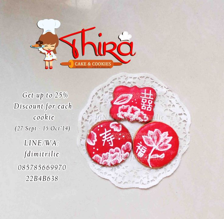 Chinese letters themes cookies