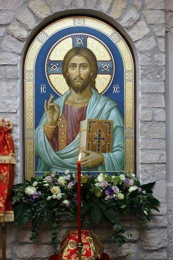 Πνευματικοί Λόγοι: Δόξα Σοι, Χριστέ ο Θεός ημών, η ελπίς ημών, δόξα Σ...
