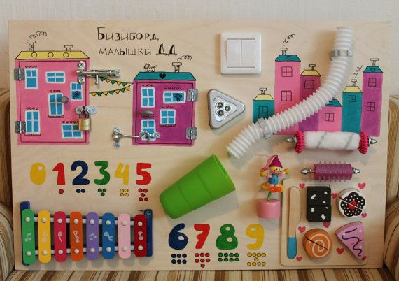 "Busy Board ""Baby girl"", Activity Board, Sensory Board, Montessori educational Toy, Wooden Toy, Fine motor skills board for toddlers & babies"
