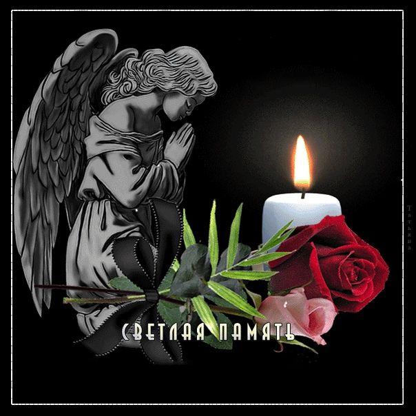 Открытки о умершей маме, картинки красивые для