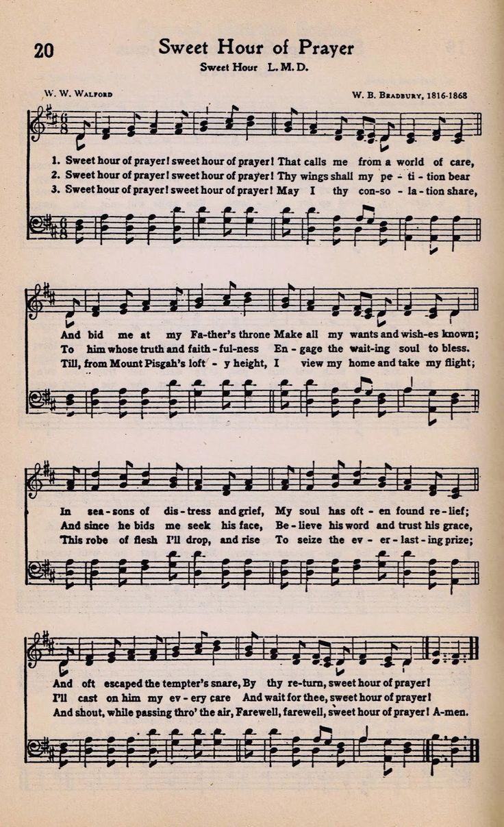 Printable Antique Hymn Page - Sweet Hour of Prayer - KnickofTime.net