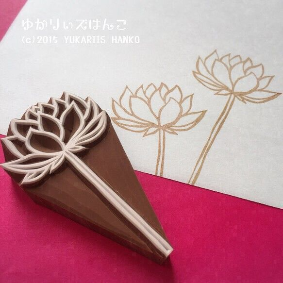Lotus flower stamp