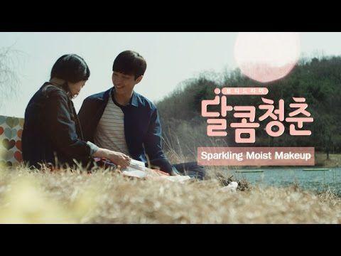 ▶ [Sweet 20s, 달콤청춘] Ep.09 Sparkling Moist Make up 수분광채메이크업 '기억을 따라서' (Eng Sub) - YouTube