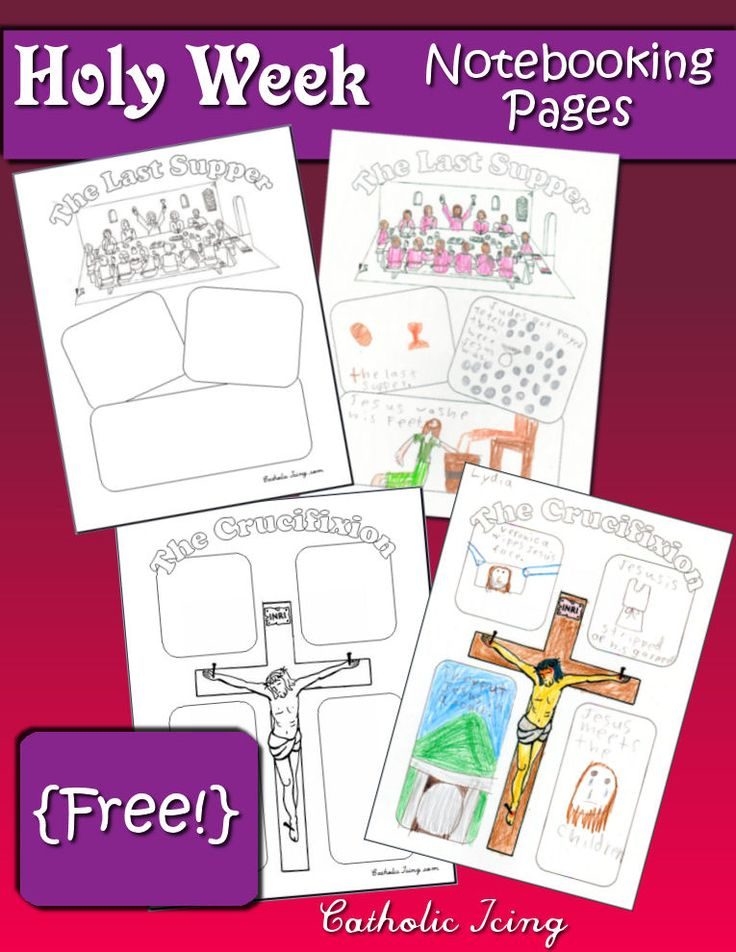 Holy Week notebooking pages that are free to print. Holy Thursday and the crucifixion- and they work for all ages.