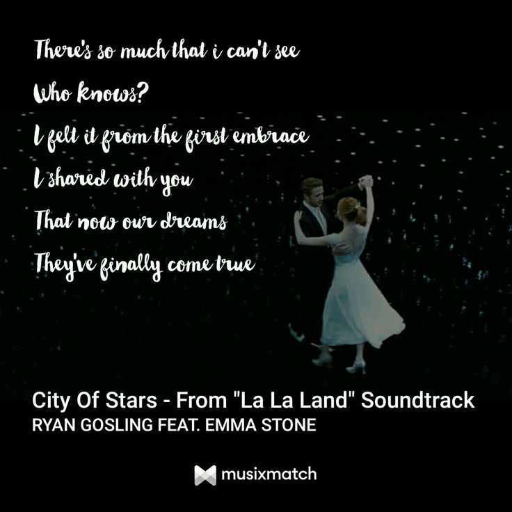 MUSIXMATCH City of Stars-Ruan Gosling &Emma Stone