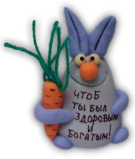 сувенир из соленого теста своими руками: 18 тыс изображений найдено в Яндекс.Картинках