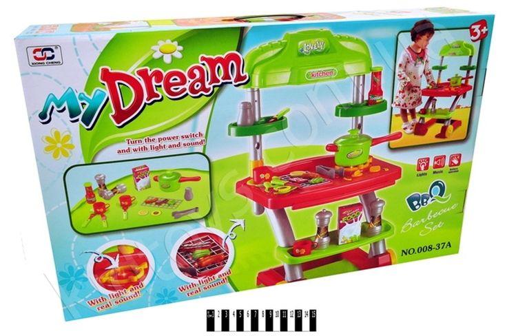 Продуктовий візок з світ. ефект. 008-37А, детская верхняя одежда, детские игры куклы, мир интернет магазин, детские магазины игрушек, коляски для девочек, интернет магазин мягких игрушек