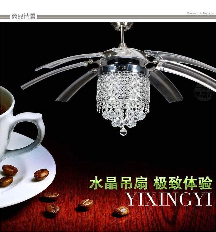Cheap Ceiling Fans, Buy Directly from China Suppliers:	46 inch crystal ceiling fan light modern LED ceiling fan with remote control PC wings fan light lamps for livingroom di