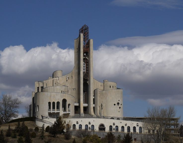 The Palace of Ceremonial Rites by Victor Djorbenadze (1984) | Tbilisi, Georgia